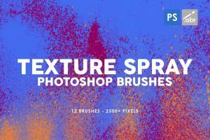 12-texture-spray-photoshop-brushes-1