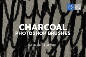 30-charcoal-texture-photoshop-stamp-brushes-2