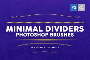 30-minimal-dividers-photoshop-stamp-brushes-2