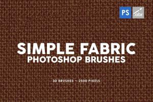 30-simple-fabric-photoshop-stamp-brushes-1