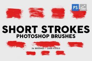36-short-ink-strokes-photoshop-stamp-brushes-1