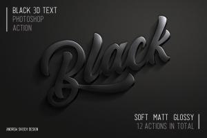 3d-black-photoshop-action-4