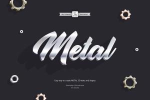 3d-metal-photoshop-action-1