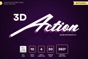 3d-text-photoshop-action-vol-2-3