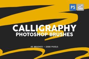 45-calligraphy-photoshop-stamp-brushes-3