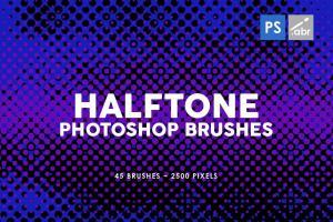 45-halftone-photoshop-stamp-brushes-2