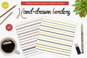 50-handdrawn-brushes-borders-dividers-3