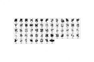 60-grunge-dust-photoshop-stamp-brushes-44