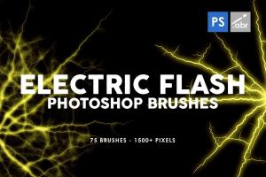 75-electric-flash-photoshop-stamp-brushes-3