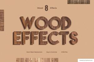 8-wood-text-effects-4