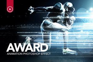 award-animation-photoshop-action-1