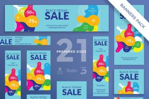 black-friday-sale-banner-pack-template-1