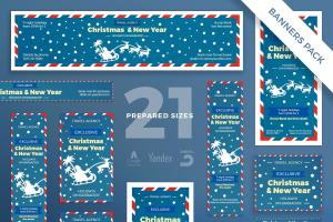 christmas-travel-agency-banner-pack-template-2