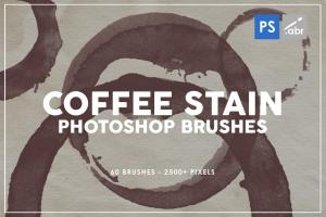 coffee-stain-photoshop-brushes-3