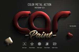 color-metal-photoshop-action-1