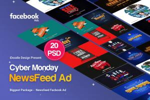 cyber-monday-newsfeed-ad-20-psd-1