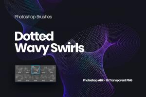 dotted-wavy-swirls-photoshop-brushes-2