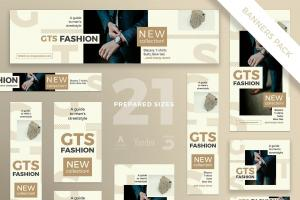 fashion-clothes-banner-pack-template-2