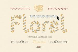 floral-pattern-brushes-for-illustrator-1