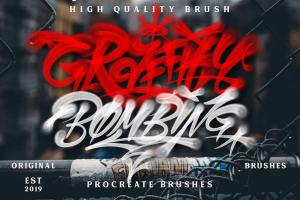 graffiti-brushes-1