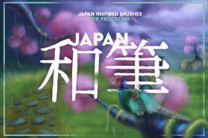 japan-procreate-brushes-23