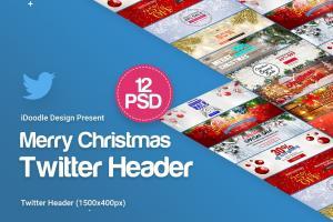 merry-christmas-twitter-header-12psd-22