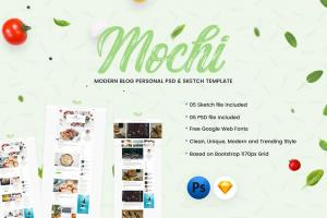 mochi-personal-blog-psd-sketch-template-1