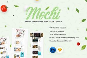 mochi-personal-blog-psd-sketch-template-22