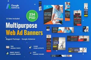 multipurpose-banners-ad-234-psd-1