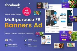 multipurpose-facebook-banner-ads-64-psd-22