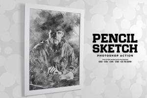 pencil-sketch-photoshop-action-1