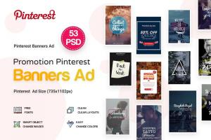 pinterest-pack-banners-ad-53-psd-1