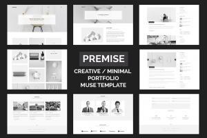 premise-creative-and-minimal-portfolio