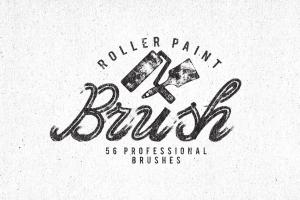 roller-paint-brush-1