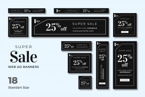sale-web-banner