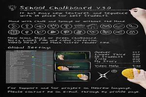 school-chalkboard-1
