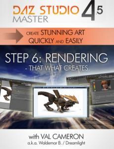 step6_main