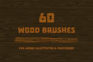 wood-brushes-for-adobe-illustrator-1
